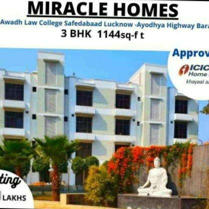 2 BHK 1144 Sq.Ft. Builder Floor in Faizabad Road