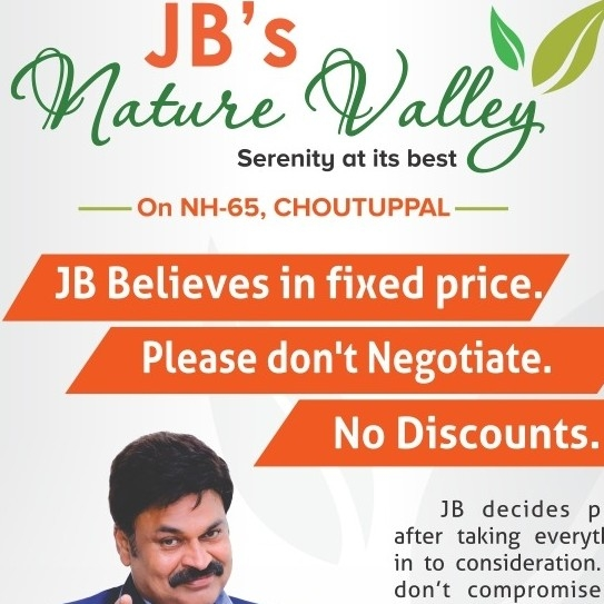 other-Picture-choutuppal-2634373