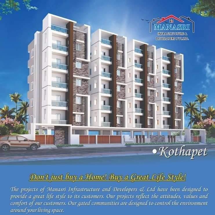 exterior-view-Picture-manasri-tribhuvan-2634758