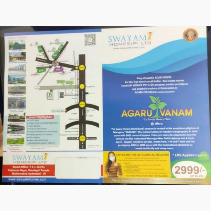 map-location-Picture-jangaon-2638703