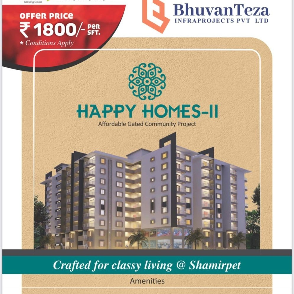 Property-Cover-Picture-happy-homes-shamirpet-2708382