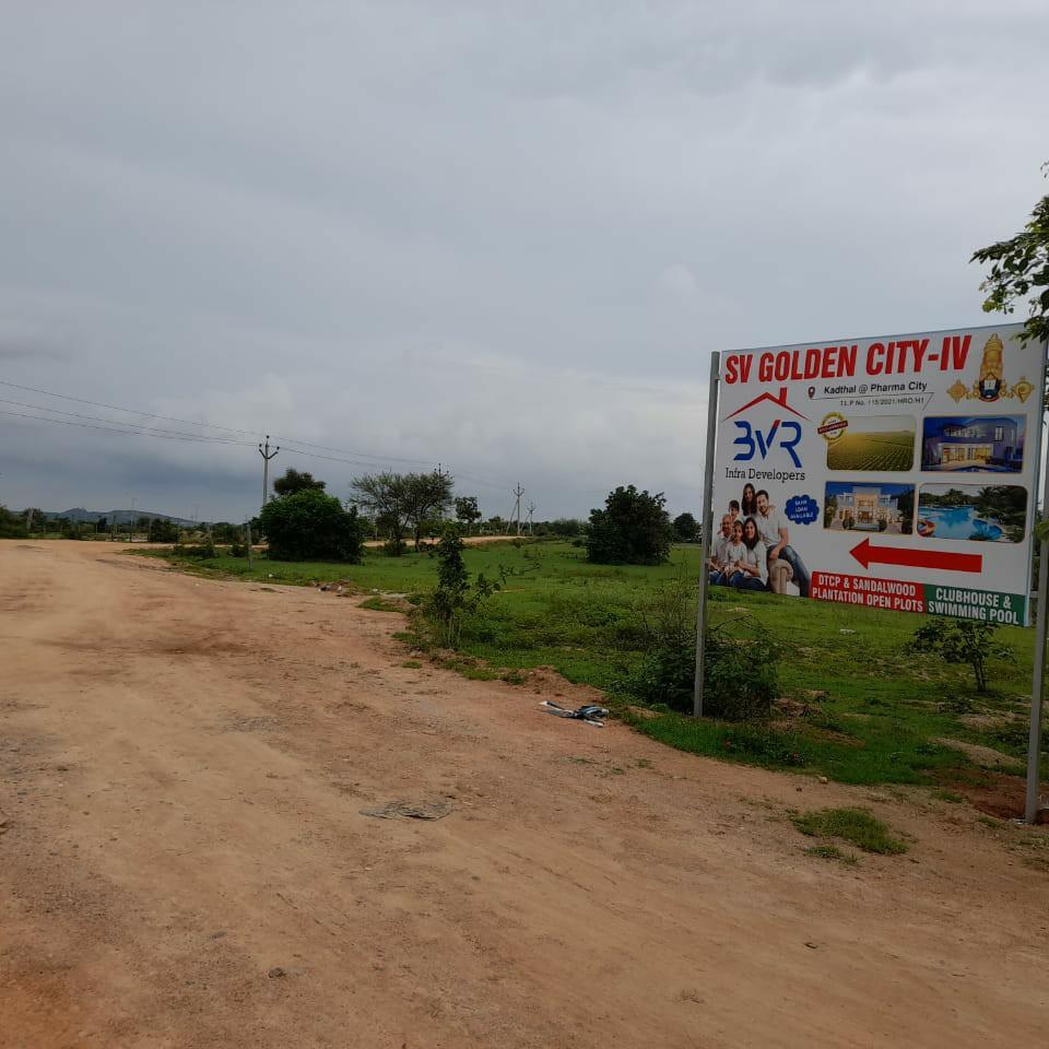 202 Sq.Yd. Plot in Bvr Sv Golden City 4 Kadthal